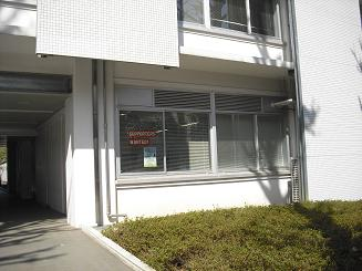 Komaba Branch Office